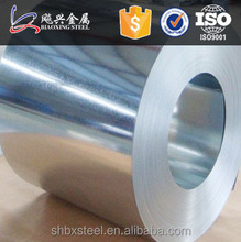 Widely Applied Galvanized Mild Steel Coil