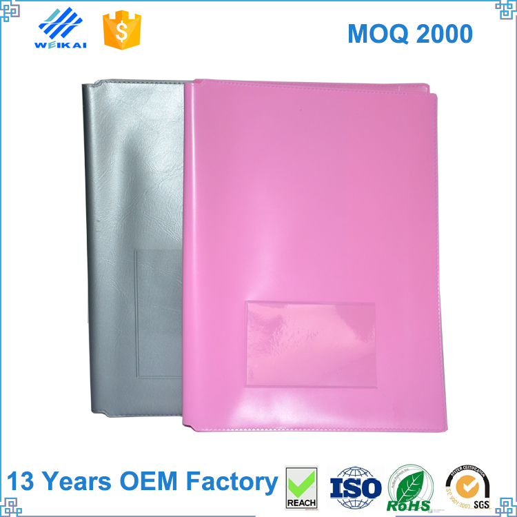 Wholesale Soft PVC Book Cover
