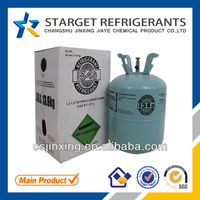 High purity refrigerant r134a for car