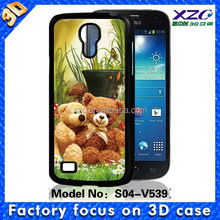 consumer electronic supply!! durable cute 3d phone case for samsung galaxy j5 back cover