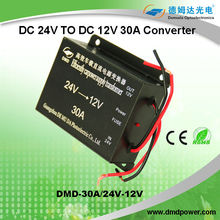 24v 12v 30amps,24v 30a dc power supply