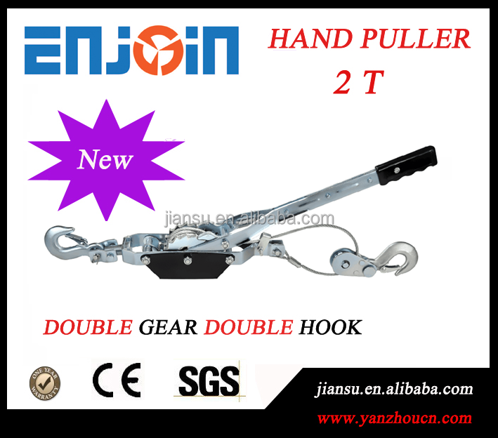 CE SGS approved Manufacturing 2T mini piling puller with double gear double hook