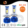 h4 high power led car headlight 30W 60W COB chip 6000K 8000K IP68 30000hrs high canbus driver