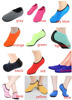 Amzon hot selling many colors avaialble custom logo sport shoe yoga sock