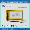 Tonsim Best Price Lithuim Battery Pack 3.7v 550mAh Rapid Charge Battery Customized Lipo 3.7v Battery