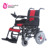 Portable disabled mobility electric wheelchair