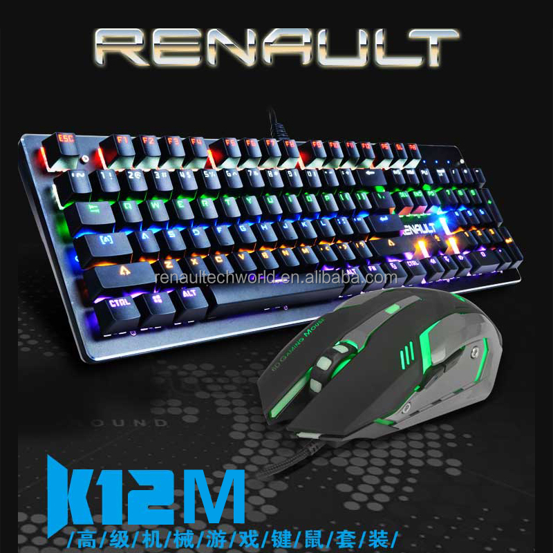 2017 K12M Mechanical Gaming keyboard and Mouse Combo, with LED backlit Anti-ghosting for All Keys