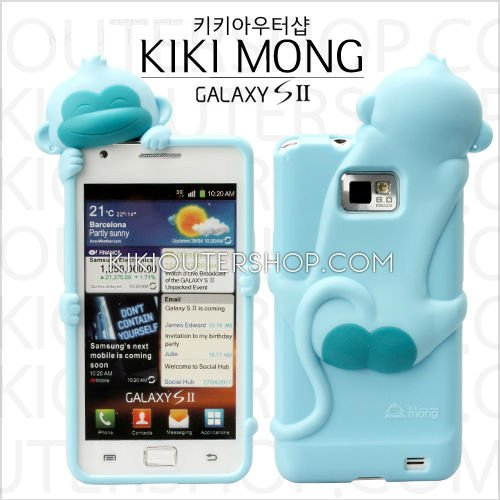 kiki mong- TPU mobile phone case- galaxy S2 case