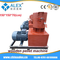 new design small pellet production line water ring pelleting line made in China AW-450