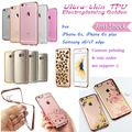 electroplate tpu case for Apple iPhone 6 6s 7 plus back cover case for samsung galaxy s6 s7 edge j5 j7 silicone cover