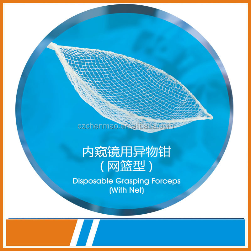 Chinese Endoscopy Net bag of medical devices