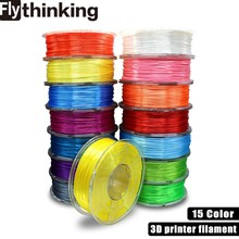 1.75mm PLA 3d printer plastic material Filament supplies with ABS