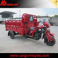 250cc motorcycle trike/3-wheel gas scooters/cargo trike for sale