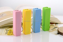 wholesale perfume 2600mAh external portable battery charger pack power bank for smart Phones