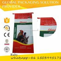 China high quality pp woven bags Bopp laminated woven bag pet food bag 25lbs 50lbs