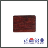Door Window Wooden Designs for Aluminum Holl Profile with American Rosewood Texture