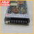 MEAN WELL with PFC Function UL/cUL TUV CB CE RSP-150-5 150W Power Supply 5V 1 U Low Profile