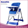 baby dinnerchair,Chair Type high chair for elderly