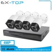 Smart Home Indoor Outdoor Use CCTV H.264 Diy Low Cost 4MP AHD DVR Kit