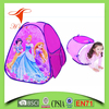 Kids Play Tent Sale,Kids Pop Up Play Tent,Kids Round Play Tent