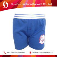 Latest fashion design OEM huoyuan underwear size chart for kids