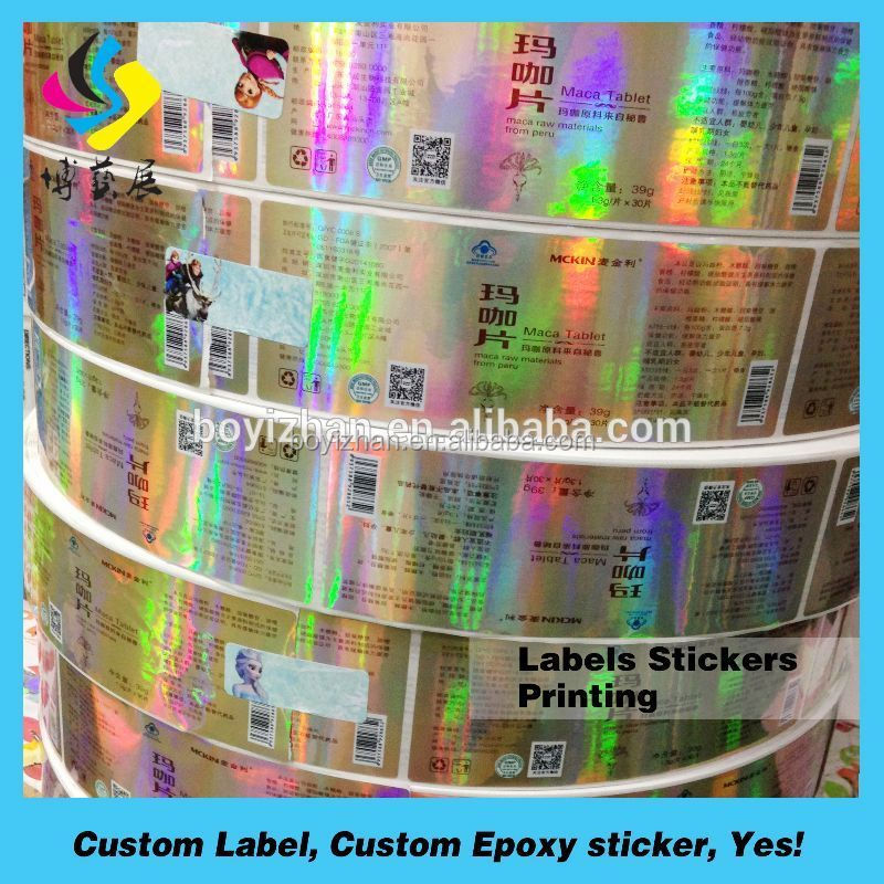 Fancy printing custom honey sticker roll hot stamping honey bottle sticker brand honey private sticker label