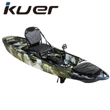 China design pedal fishing boat from cool kayak