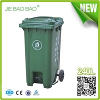 2015 Cheap Price In Plastic Pedal 240 Liter Restaurant Garbage Can China