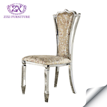 Modern leather hotel banquet dining room rose gold stainless steel chair for wedding