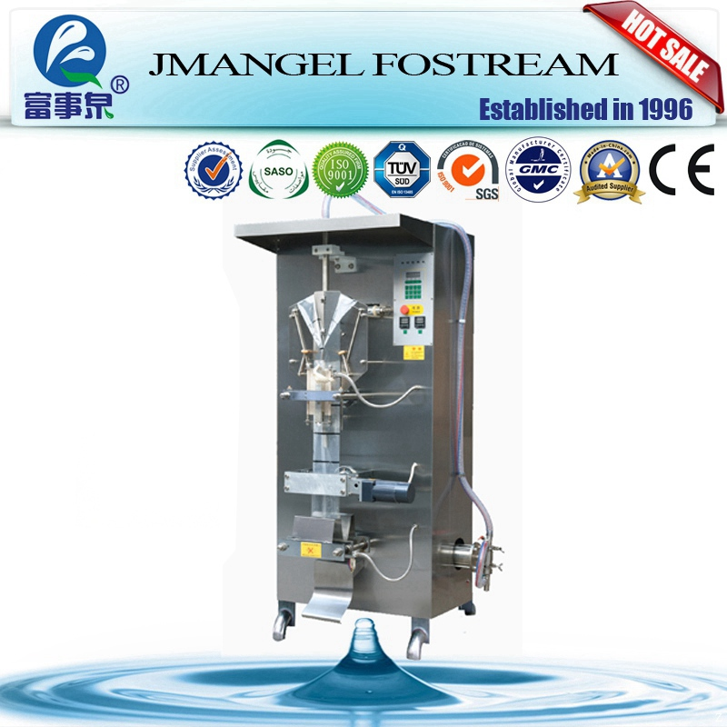 Fast reply automatic koyo plastic bag water packaging machine