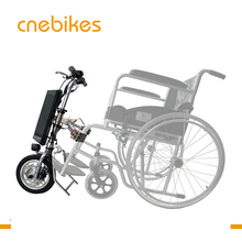 Electric attachable handcycle for wheelchair 36v 350w with 8.8Ah battery