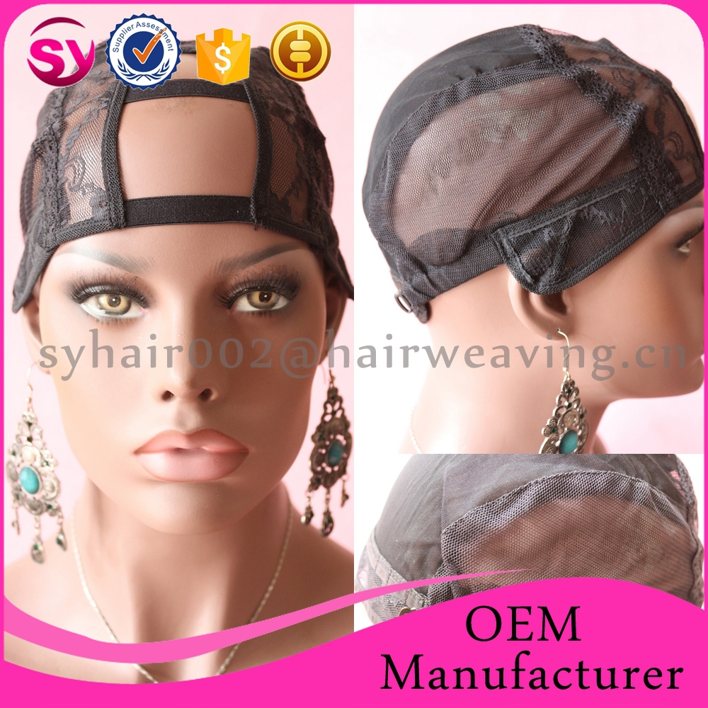 Stretch Adjustable Wig Cap/Elastic Lace Cap For Wig Making/New Fashion U Part Wig Cap