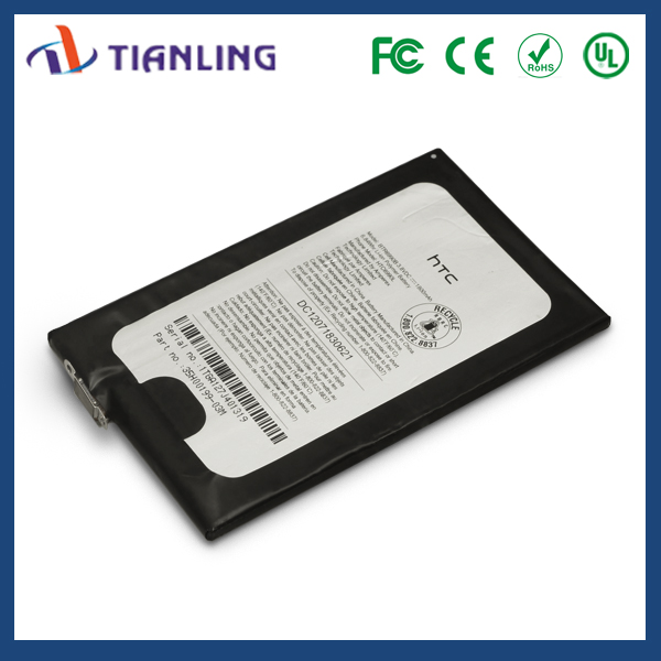 DC12071830621 lithium phone battery 1800mAh For HTC