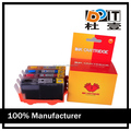 Filled dye ink refill cartridge for hp 685 for hp 655 for hp 670