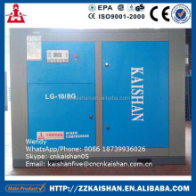 Chinese Brand KAISHAN 55KW 375 CFM Air Compressor For Sand Blasting