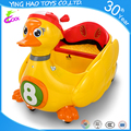 Hot sale outdoor early education cute and 360 degree wheels battery operated ride on swan