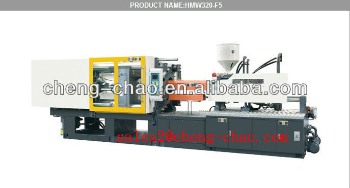 300 Ton Injection Moulding Machine