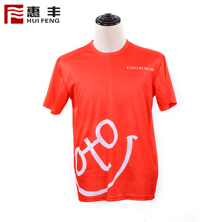 120 G Custom Print Wholesale Tshirt With Full Color Print Size S M L