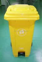 120L Virgin material medical waste bin with pedal