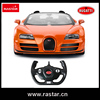 Rastar 2016 hot sale kids toys 1:14 rc cars with rechargeable battery