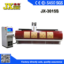 JIAXIN JX-3015S China factory supply cnc multifunctional granite stone cutting and polishing machine for sale