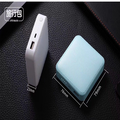 mobile power Portable Power bank Gift Portable Charger For Cell Phone MP3
