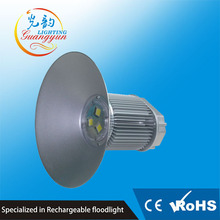 High quality Industrial lamp IP65 70W high lumen led high bay light