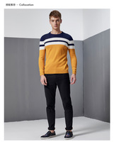 Z91493A 2016 Pullover Style Men Sweater Cable Knit Silk Cashmere Sweater Mens