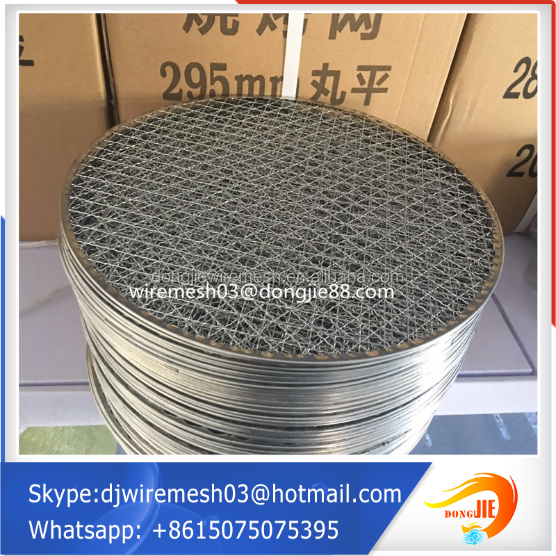 good quality and cheap price barbecue grill/bbq wire mesh(factory price)