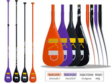 Kingpaddle S02 colorful fiberglass and full carbon stand up paddle board sup