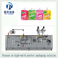 high accuracy New style high-end nuts and dried fruits packing machine