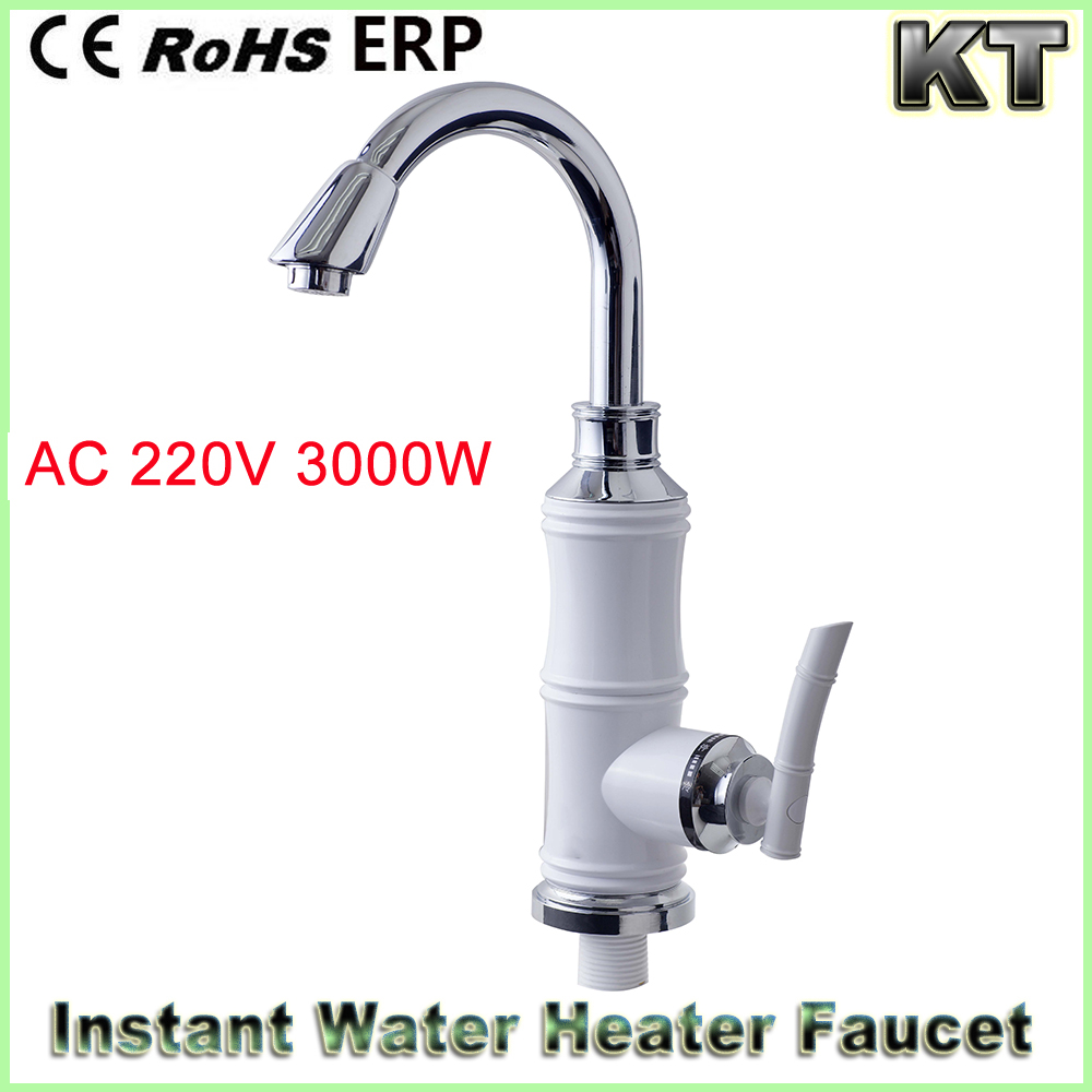 Instant electric water heater faucet3.jpg