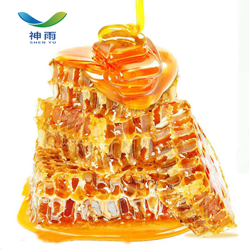 Low price PROPOLIS EXTRACT FROM PENNSYLVANIA for food grade