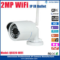 2015 top quality bullet 2MP IR Day and Night vision fixed lens Q9320 wifi maginon ip camera